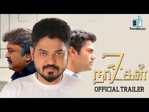 7 Naatkal - Official Trailer | Shakthivel Vasu,Nikesha Patel