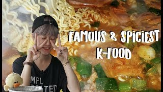 Video FAMOUS & SPICIEST K-FOOD #09 MP3, 3GP, MP4, WEBM, AVI, FLV Maret 2019