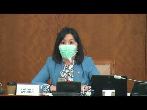 М.Оюунчимэг: Эрүүл мэндийн яам иргэдэд үнэн зөв мэдээллийг түргэн шуурхай хүргэхэд анхаарч ажиллаарай