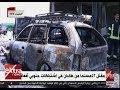 غرفة الأخبار| جولة الـ 6 مساءً الإخبارية مع مروج إبراهيم وإيمان الحويزي (كاملة)