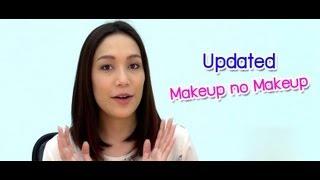 โมเมพาเพลิน Updated : Makeup No Makeup