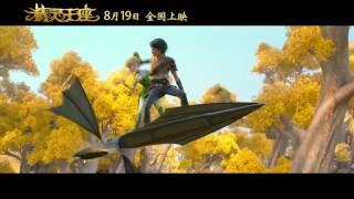 Nonton Throne of Elves Film Subtitle Indonesia Streaming Movie Download