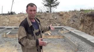 Как построить дом: делаем фундамент