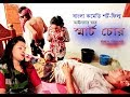 Download Lagu Smart chor | স্মার্ট চোর || Full comedy short-film | by Green multimedia Mp3 Free