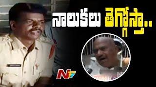 Video Kadiri CI Madhav Seriously Warned JC Diwakar Reddy for Shouting On Police With Bad Words | NTV MP3, 3GP, MP4, WEBM, AVI, FLV September 2018
