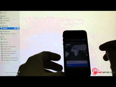 vodafoneuk - In the video example of a complete fourth official unlock iphone from the British operator Vodafone to bear the full phone ... now you can flash it neverlok ...