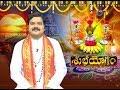 Aradhana  8th  March 2018 Full Episode  Etv Telugu