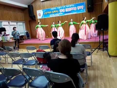 빛고을전통문화예술단-제1회 쌍촌마을 장애인축제 한마당축하공연