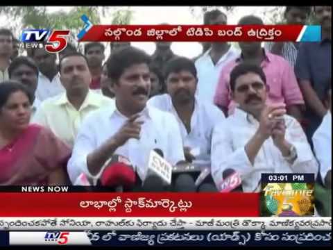 Revanth Reddy Warning to TRS Leaders : TV5 News