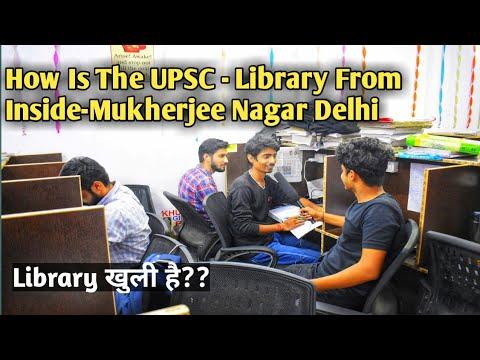 कैसे होते हैं Library अंदर से UPSC students के लिए Delhi|Library Delhi मै Open है या नहीं?
