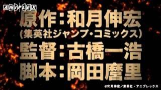 Nonton Rurouni Kenshin  Shin Kyoto Hen Trailer Film Subtitle Indonesia Streaming Movie Download