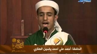 مسابقة القرآن الكريم   الحلقة الخامسة والعشرون   الجزء الأول