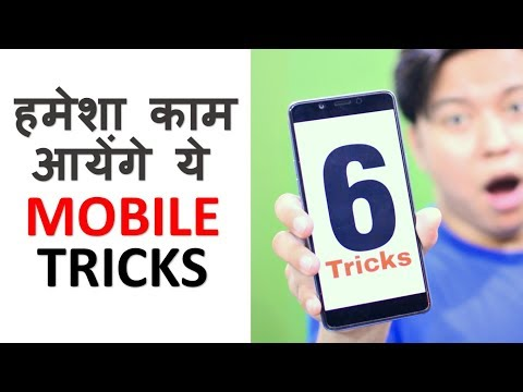 6 Most Useful Tips & Tricks Every Smartphone User Must Know 😳😳