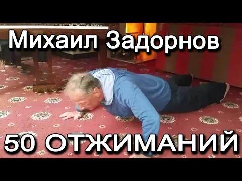 Вызов по-русски