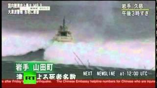 Giant tsunami wave eats boat as earthquake hits Japan
