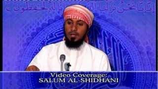 Umuhimu Wa Tawba By Sheikh Nurdin Kishki 1