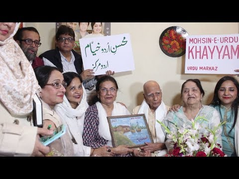 Music Composer Khayyamji Honoured with a Big Urdu Award on the occassion of his 93rd Birthday