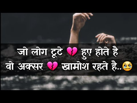 Sad Heart Touching Lin   Most Heart Touching Quotes  True Quotes About Life Very Sad Quotes