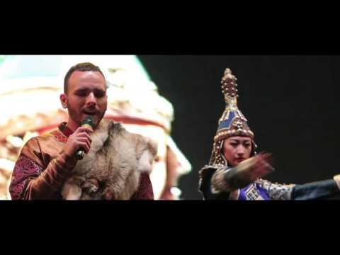GURUDE - SOLAR (Live)