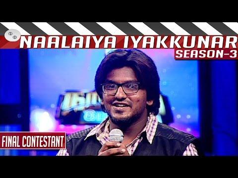 Naalaiya-Iyakkunar-3-Finalists-Ashwath-Narayan-Kalaignar-TV