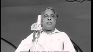 Video Perarignar Anna Song - Kalaignar Karunanidhi MP3, 3GP, MP4, WEBM, AVI, FLV September 2018