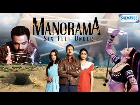 Manorama Six Feet Under - Abhay Deol - Gul Panag - Raima Sen - Full Movie In 15 Mins