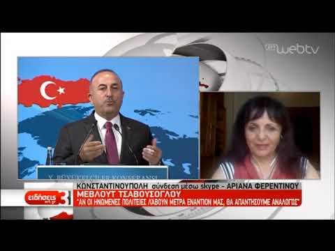 Τουρκία-ΗΠΑ: Κλιμακώνεται η αντιπαράθεση για την αγορά των ρωσικών S-400 | 14/06/19 | ΕΡΤ