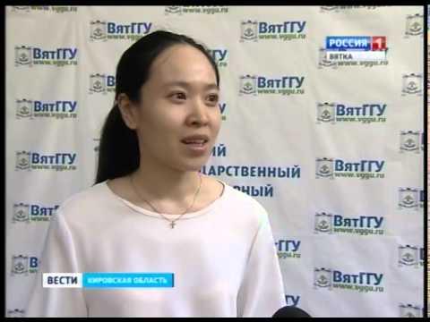 Китайская аспирантка Ван Чжи впервые на Вятке успешно защитила диссертацию (ГТРК Вятка)
