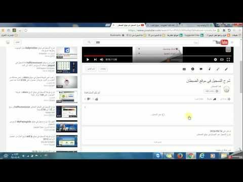 شرح اضافة مقطع يوتوب
