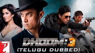 Video DHOOM:3 (Telugu Dubbed) MP3, 3GP, MP4, WEBM, AVI, FLV Agustus 2018