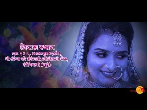 Rachita & Abhishek, Wedding Story Video