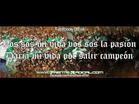 Del Cali Soy - Frente Radical + Letra - Frente Radical Verdiblanco - Deportivo Cali