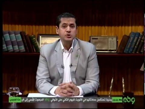 بالأدب - عبد الرحمن يوسف - الحلقة كاملة 5-5-2016 م