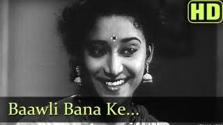 Download Lagu Bawali Bana Ke Chhod - Parivar Songs - Jairaj - Usha Kiran - Asha Bhosle Mp3
