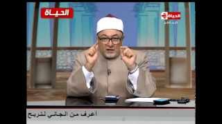 برنامج نسمات الروح - حلقة الجمعة 3-4-2015 - الشيخ خالد الجندي - Nasmat El- Rouh