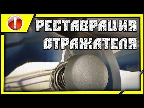 Vw видео ремонт touareg снятие фар на рестайлинг