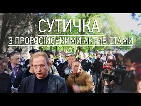 Столкновения в Запорожье пророссийских активистов и националистов