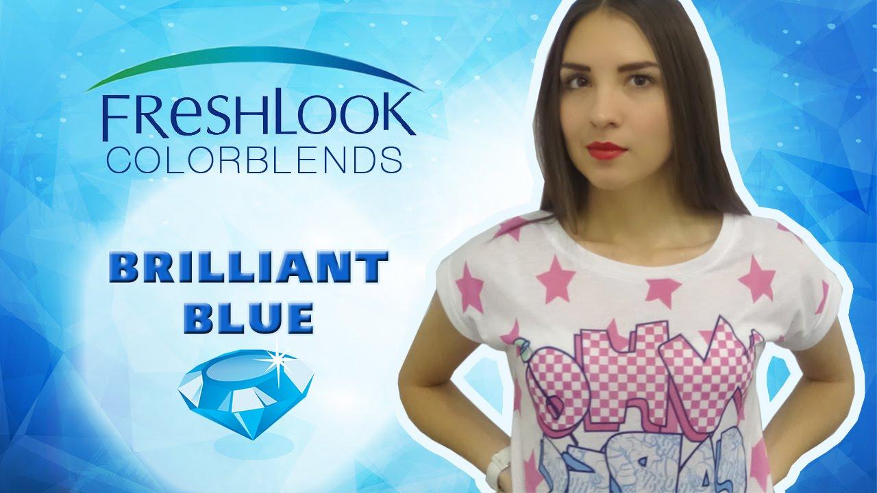 Цветные линзы для темных и светлых глаз Freshlook Colorblends Цвет: brilliant blue. Выпуск № 21
