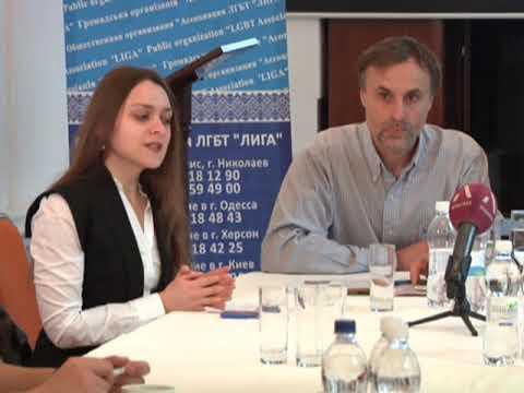 Украинское общество становится лояльнее к ЛГБТ, но....