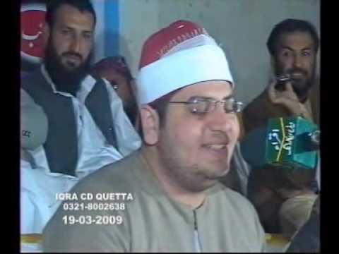 *Full-HQ* Yasir Sharqawi - Al Naml - Pakistan, 2009 -  ياسر الشرقاوي