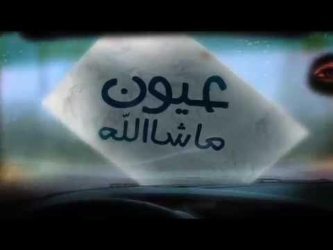 """مصطفى قمر يطرح أحدث أغنياته """"عيون ما شالله"""""""