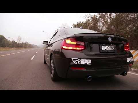 BMW M235i (F22) 用 iPE 可変バルブマフラー