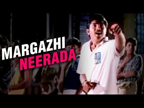 Margazhi Neerada Full Song | Ganga Gowri Tamil Songs | கங்கா கௌரி | Arun Vijay | Mantra | Sangita