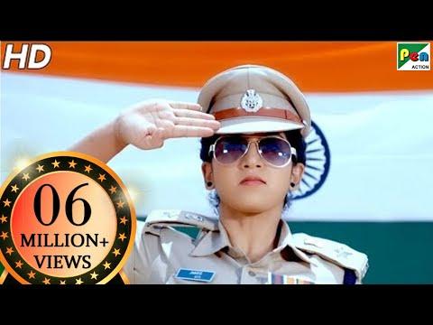 Jhansi I.P.S ki Entry   Jana Gana Mana Best Scene   Hindi Dubbed Movie   Ayesha Habib,Kuri Ranga