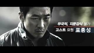 Nonton Trailer  2 De The Berlin File  Hd  Film Subtitle Indonesia Streaming Movie Download