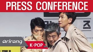 Nonton  Showbiz Korea  Teamed Up Again  The Movie  The Accidental Detective 2  In Action  Press Conference Film Subtitle Indonesia Streaming Movie Download
