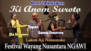 Video Limbukan Lucu Gareng Semarang Vs Topan Eka Kebumen Wayang Kulit Anom Suroto Ngawi 2016 2/5 MP3, 3GP, MP4, WEBM, AVI, FLV Juli 2018