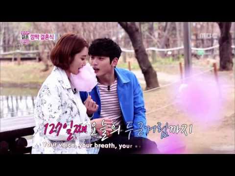 [Engsub] 2AM – 천사에게 (To My Angel) [NOCTURNE - 3rd Mini Album] – Jinwoon and Junhee