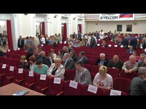 VII сессия городского совета Мариуполя VII созыва