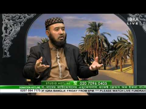 Muminer Jibon 22092016 By Mufti Abdul Muntaqim Part 3 (видео)